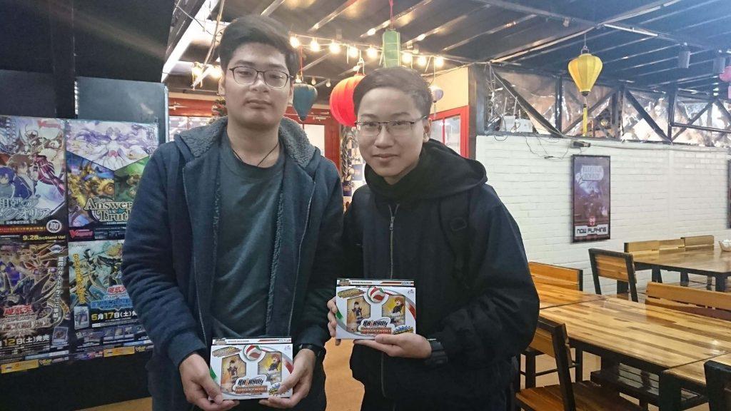 Bộ cờ bóng chuyền Haikyu!! tại GG Store Hà Nội