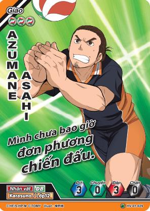 Azumane Asahi