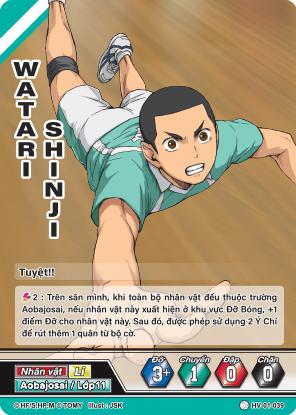 Watari Shinji
