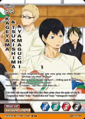 KAGEYAMA & TSUKISHIMA & YAMAGUCHI