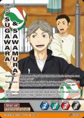 SUGAWARA & SAWAMURA