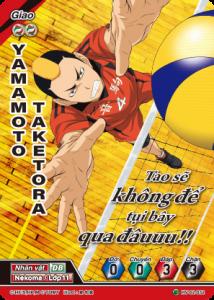 HV-02-032-yamamoto-taketora