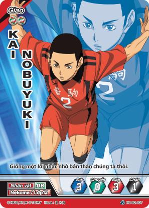 Kai Nobuyuki