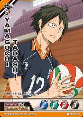 Yamaguchi Tadashi