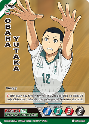 Obara Yutaka