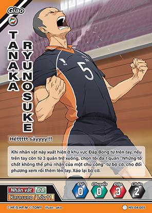 Tanaka Ryunosuke
