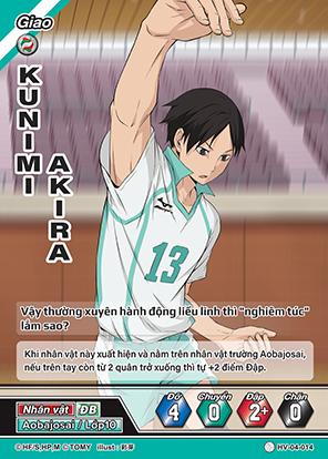 Kunimi Akira