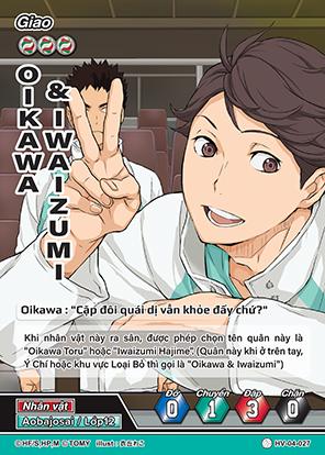 Oikawa & Iwaizumi