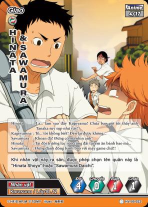 Hinata & Sawamura