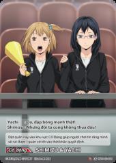 SHIMIZU KIYOKO & YACHI HITOKA