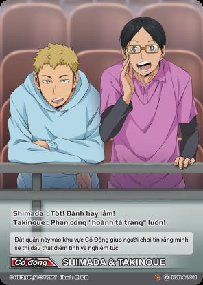 Shimada Makoto & Takinoue Yusuke